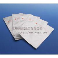 厂家直销 纯铝平口袋 纯铝自封袋 铝箔真空袋 铝箔袋 防潮袋