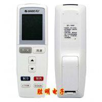 格力空调遥控器YADOF/1 YAD0F格力Q力 Q迪通用