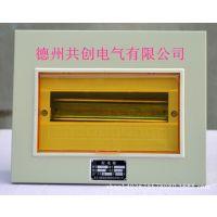 厂家销售回路空调漏电配电箱