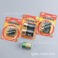 厂家直销 电池 干电池