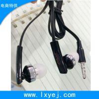 新款 Lxy327 手机耳机 调音转换音乐耳机 手机耳机批发