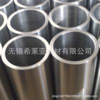 国际认可:20G精密无缝管、GB5310高压锅炉管。规格齐全、发货快