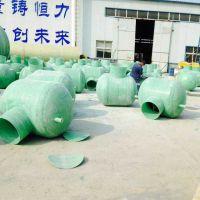 北京玻璃钢化粪池2015厂家报价