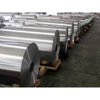 供应1A99(LG5)高环保铝合金 优质优价