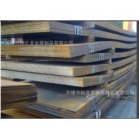 弹簧钢65Mn 冷轧板 2.2mm 东莞现货 可上门提货 价格优惠