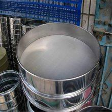 铁筛子 圆筛子制作厂家 冲孔网分样筛定做 不锈钢轧花分样筛标准筛安平优盾牌