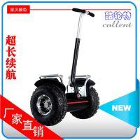 厂家直销 超长续航 双轮平衡车 两轮电动平衡车 智能平衡代步车