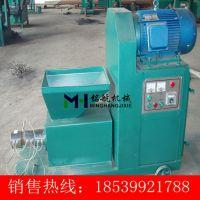 郑州厂家直销机制木炭成套设备 木炭制棒机 锯末成型机
