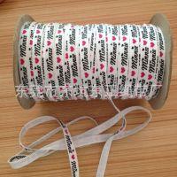 供应热装印人字纹带、心形图案印花织带  10mm宽度 来样订做