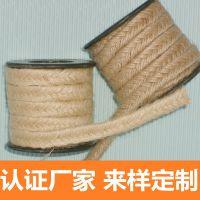 【产业带厂家直销】制鞋包跟麻绳麻线批发定制 黄麻编织带