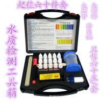 水质检测工具箱 tds水质测试笔 电解器 余氯ph试剂 导电笔 新套装