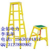 绝缘高低凳 可定制 高低凳价格厂家直销 玻璃钢凳子