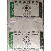 供应PC 5410G2 台湾南亚总代理 宁波上海苏州广东新优惠价