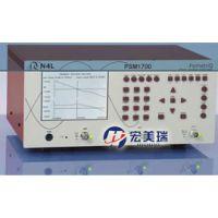 英国牛顿PSM1700环路分析仪频率响应分析仪