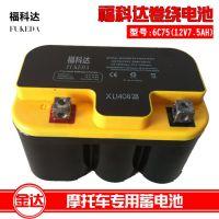 批量出售雅马哈摩托车专用12V7.5AH摩托车电瓶蓄电池 踏板通用