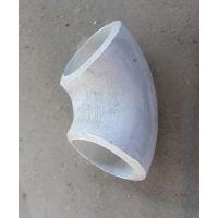 供应优质DN150铝合金弯头铝管件厂家直销