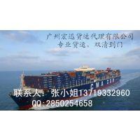 中国--马来西亚海运到门 双清关