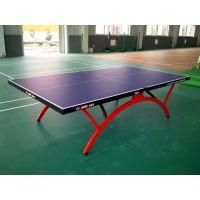乒乓球台质优价实 广州康腾体育园厂家直营