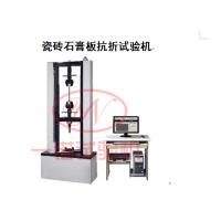 瓷砖石膏板抗折万能试验机山东试验设备厂