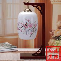 中式陶瓷吊灯批发,木座装饰灯罩价格,陶瓷吊灯定制定做