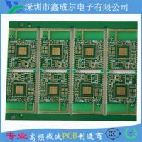 高频板,微波PCB高频板,Arlon高频板价格,亚龙Arlon高频板制作