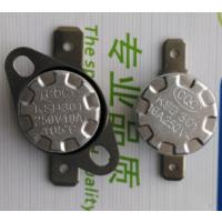 KSD301热保护器,中海宁温控开关,温控器,温度开关