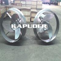 南京凯普徳厂家直供QJB7.5/12不锈钢潜水搅拌机