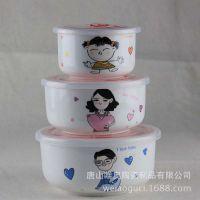 骨瓷直身保鲜碗 相爱一家人系列便当饭盒 可定制logo 礼品碗批发