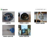 低价供应进口罗斯蒙特3144P温度变送器