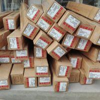 河北海德能膜批发价格 海德能ESPA-4040正品保证 美国海德能ro膜代理商