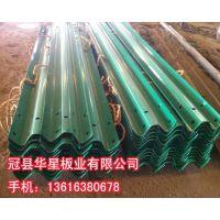 淄博护栏板生产价格 山东波形护栏板哪里的质量好13616380678