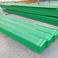旺来防风降尘网 铝合金圆孔板 冲孔板材质