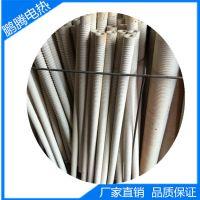 鹏腾电热电器厂直销耐高温绝缘瓷管 氧化铝陶瓷