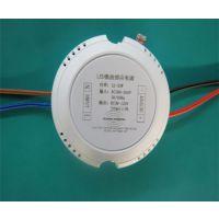 鑫龙海感应系列(图),led微波感应电源,江西感应电源