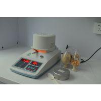 矿物质饲料水分测定仪