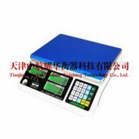 品质汉狮JCS-B电子计重秤 天津生产商