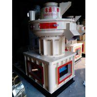 丰通新型高效环模木屑颗粒机/木屑颗粒机厂家
