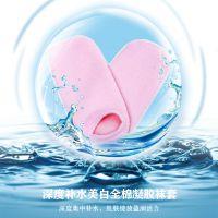 韩国正品保湿手膜脚膜精油凝胶美白保湿 手套足膜手膜 gloves厂家