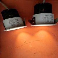 COB LED 5W筒灯 开孔60-70-80