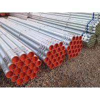 天津 镀锌钢管 无缝镀锌管 镀锌方管Q235