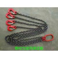 新品G80级T8级锰钢起重链条吊索具模具吊链索具 多腿组合链条吊具