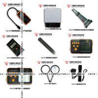 消防一级二级检测综合工具GA1157-2014