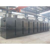 西安奶制品污水处理设备生产厂家