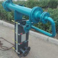 供应高温汽(水)-水板式换热器 诚招代理商
