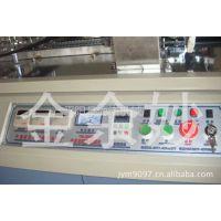 供应全自动带超声波贴面(外套)成型机纸杯机