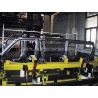 供应汽车车门焊接工装夹具——非标夹具设计