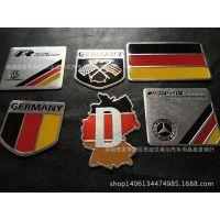 大众运动改装德国国旗铝合金金属车贴奥迪3D立体车标志装饰贴奔驰