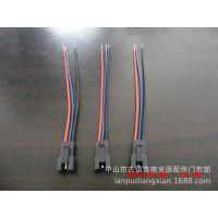 SM端子线 连接器供应 LED防水端子线加工 端子线接头 欢迎采购