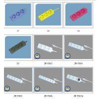 供应优质拖线板标准欧式拖线板,CE,VDE认证拖线板插座系列