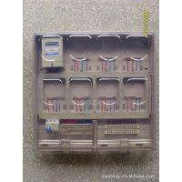 供应塑料电表箱-八表箱